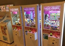 セレブレーションホテルのゲーム機