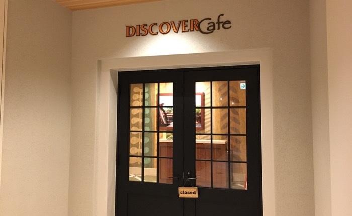 ディズニーセレブレーションホテルのレストラン