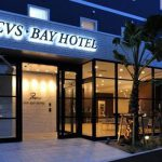 CVS・BAY HOTELの外観(画像引用元:じゃらん)
