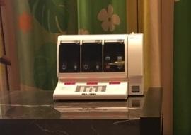 セレブレーションホテルのスマホ充電器