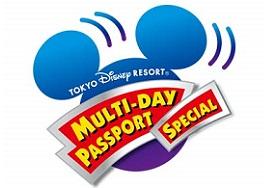 ディズニーセレブレーションホテル(バリュータイプ)の宿泊特典4(画像引用元:Disney)