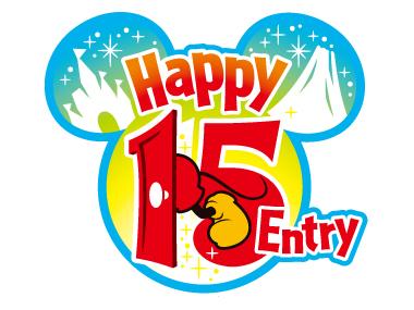 ディズニーホテルのハッピー15(画像引用元:楽天トラベル)