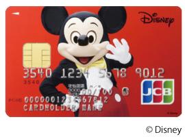 disneyjcb一般カード(画像引用元:ディズニー)