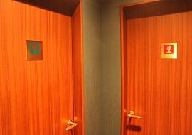 JALラウンジプレシアターのトイレ
