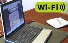 京王プラザの無料Wifi(画像引用元:楽天トラベル)