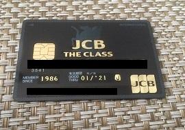 theclassのカード