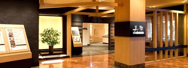 オリエンタルホテル東京ベイの美浜(画像引用元:楽天トラベル)