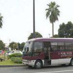 パールホテル葛西のシャトルバス(画像引用元:楽天トラベル)