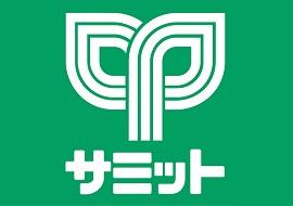 スーパーサミットのロゴ