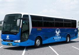 グッドネイバーホテルシャトルバス(画像引用元:じゃらん)